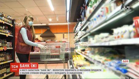 Благодійність в умовах карантину: у Львові запустили банк їжі для нужденних