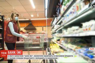 Благотворительность в условиях карантина: во Львове запустили банк еды для нуждающихся