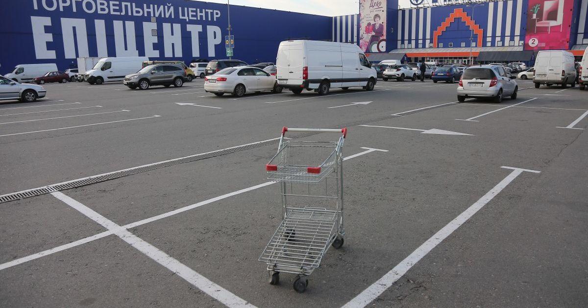 """""""Хочете покуражитися?"""": Степанов відповів """"Епіцентру"""" на рішення працювати попри заборону на вихідних"""