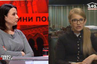 Це шлях в нікуди: потрібно негайно розпочати переговори про реструктуризацію боргу - Тимошенко