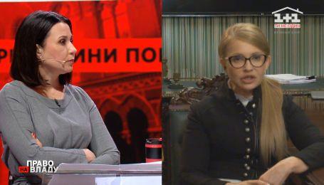 Это путь в никуда: нужно немедленно начать переговоры о реструктуризации долга - Тимошенко