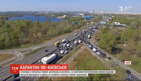 Попри карантин у Києві спостерігаються значні автомобільні затори