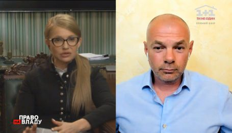 Это плесень, которая овладела Украиной: Палица предложил распустить Раду
