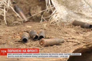 Двоє українських військових зазнали поранень під час обстрілів на фронті