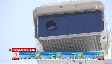 Штрафи для порушників карантину та камери фіксації порушень на дорогах – економічні новини