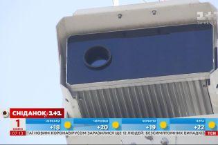 Штрафы для нарушителей карантина и камеры фиксации нарушений на дорогах – экономические новости