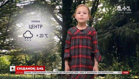 Маленька Фрося розказала, якою буде погода на цих вихідних