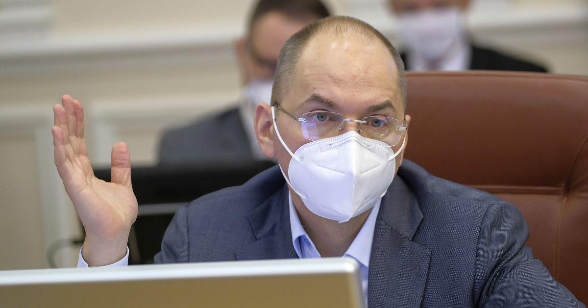 На посаду очільника НСЗУ має відбутися додатковий добір - Степанов