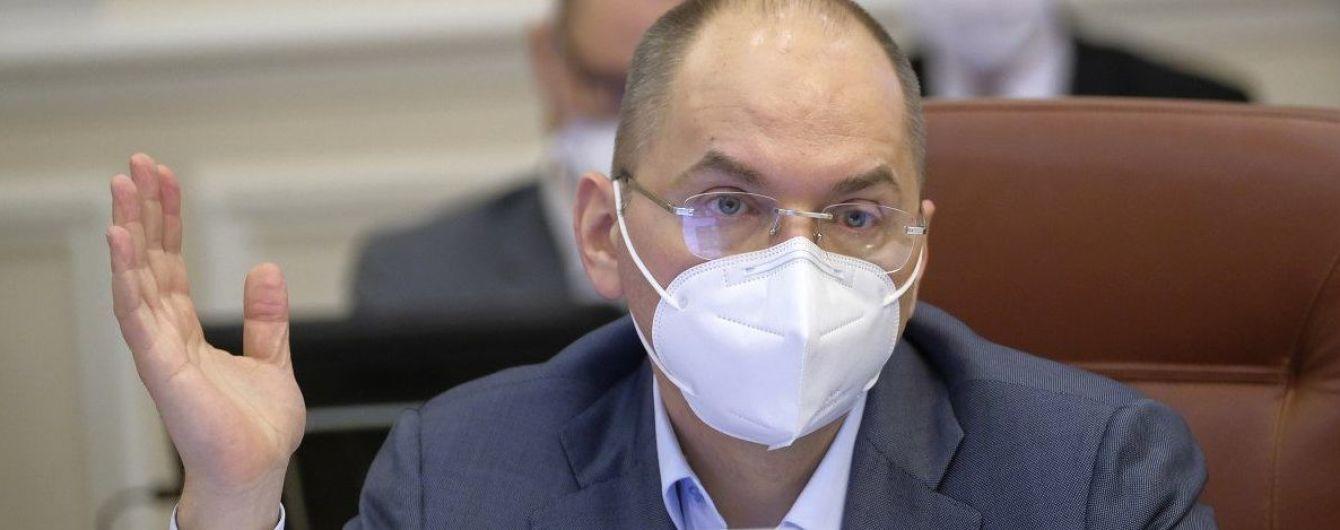 На должность руководителя НСЗУ должен состояться дополнительный отбор - Степанов
