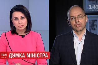 Первомайский гость ТСН - говорим с министром здравоохранения Максимом Степановым