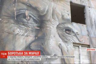 """Авдіївка може втратити своє """"обличчя війни"""": будинок змураломна стініварійному стані"""