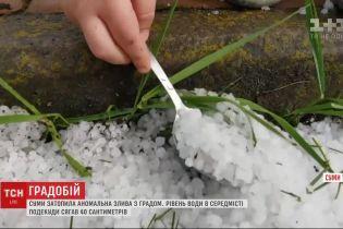 Негода накрила місто: першотравнева злива з градом затопила Суми