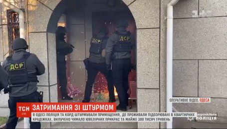 В Одесі поліція затримала групу квартирних крадіїв