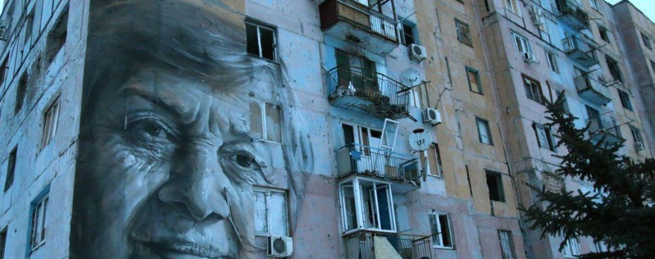 """Прифронтова Авдіївка може втратити своє відоме """"обличчя війни"""" через ремонт багатоповерхівки"""