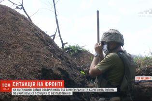 Безпілотник бойовиків скинув гранату поблизу Гнутового, є поранений