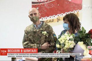 Поранений на Донбасі боєць одружився з коханою у військовому шпиталі