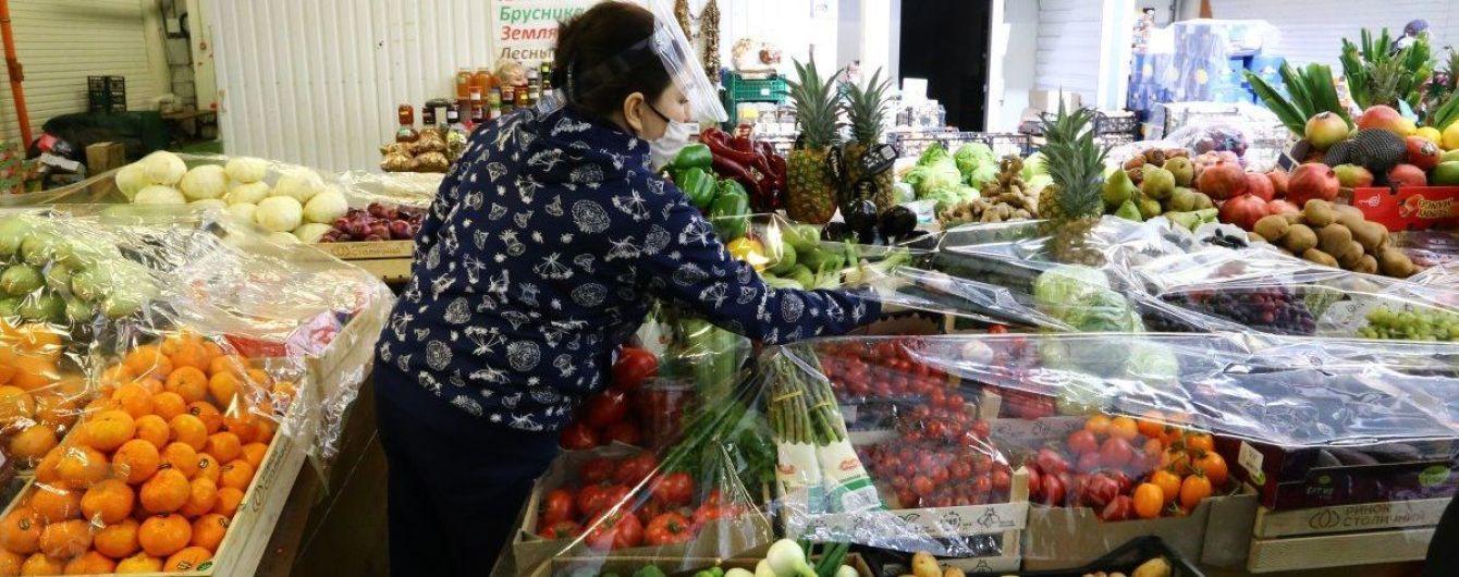 У Київській області після карантину частково запрацювали ринки: куди можна піти за харчами