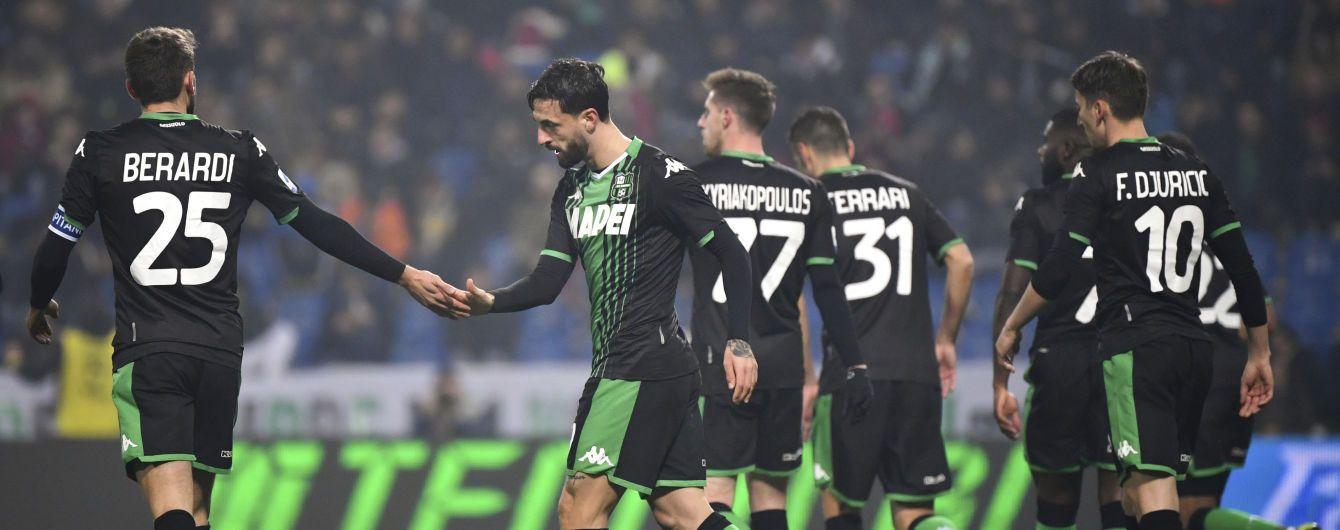 Перший клуб Серії А оголосив про повернення футболістів до тренувань