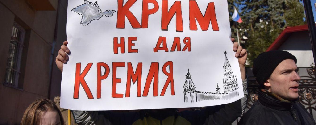 В МИД отреагировали на визит Путина в оккупированный Крым