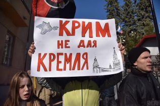 Обновленная резолюция ООН по Крыму: о чем говорится в документе и как на его одобрение отреагировала РФ
