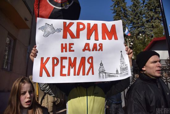 Указ Путіна про землі в Криму загрожує втратою майна понад 10 тисячам українців