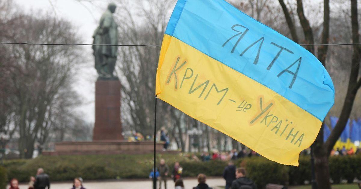 """В МинТОТ объяснили, почему неправильно называть Крым """"аннексированным"""""""