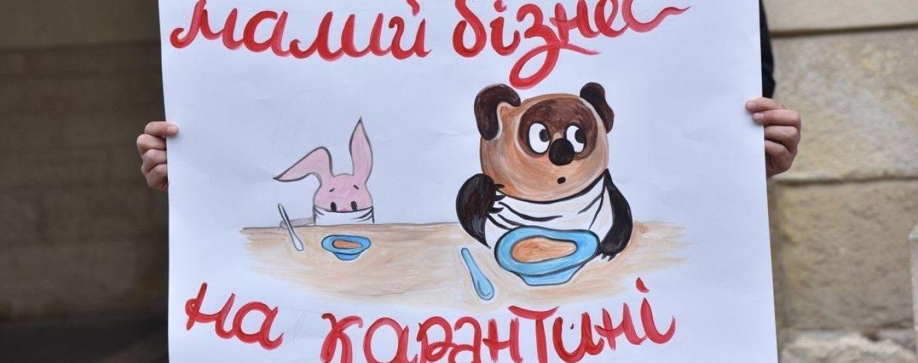 """Из-за коронакризиса миллиону украинцев раздадут по 8 тысяч гривен: в Минцифры обнародовали """"список избранных"""""""