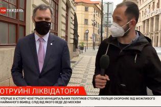 """Как российский шпион с ядом якобы """"охотится"""" на чешских чиновников"""