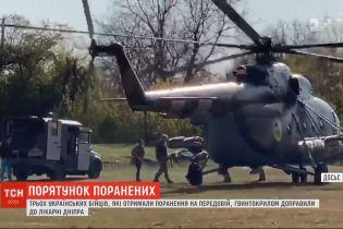 Трех раненых с передовой вертолетом доставили в больницу Днепра