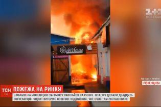 У місті Вараш на Рівненщині спалахнув павільйон на місцевому базарі