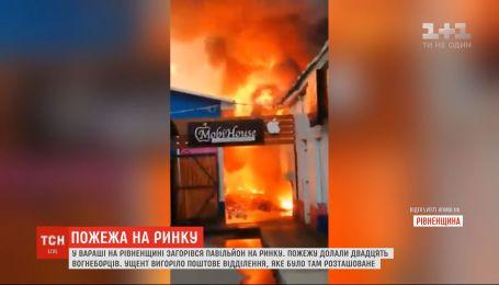 В городе Вараш в Ровенской области вспыхнул павильон на местном рынке