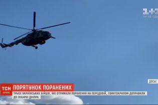 В больницу Днепра доставили вертолетом трех раненых с передовой