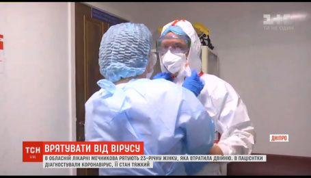 В тяжелом состоянии из-за коронавируса: в Днепре спасают роженицу, которая потеряла двойню