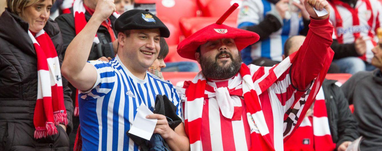 Фінал Кубка Іспанії з футболу відбудеться з глядачами на трибунах