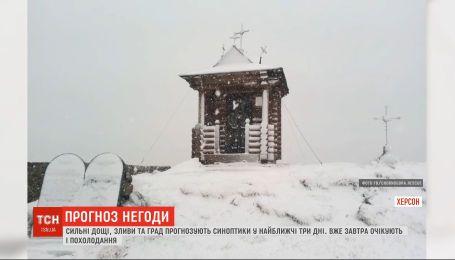 В ближайшие 3 дня синоптики прогнозируют сильные ливни, шквалы и град по всей Украине