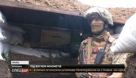 В Луганской области боевики обстреливают украинские позиции одновременно из гранатометов и минометов