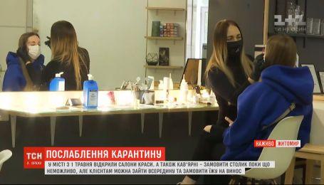 Карантин в Житомире и Ровно: предприниматели не понимают, что им делать и кого слушать
