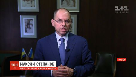 Министр здравоохранения - о последствиях ослабления карантина в Украине