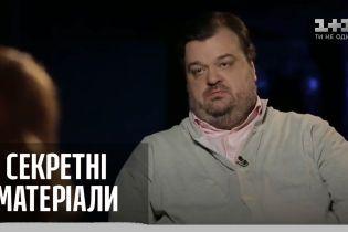 Чи повалить журналіст режим Путіна – Секретні матеріали