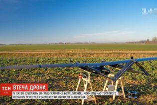 В Латвии третьи сутки ищут 26-килограммовый дрон, над которым инженеры потеряли контроль