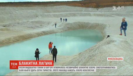 В Николаеве после добычи глины в карьере образовалось чрезвычайное голубое озеро