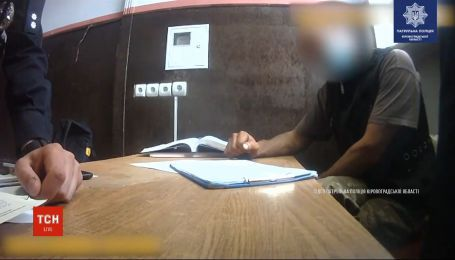 Проігнорував патрульних: у Кропивницькому водій сховався від правоохоронців уводостічнійтрубі