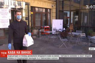 Послаблення карантину: відсьогодні кавуна винесеннядозволили у Києві