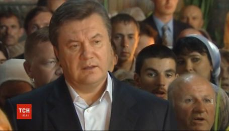 """""""Заочно арестован"""" - такую меру пресечения избрал Печерский суд Виктору Януковичу"""