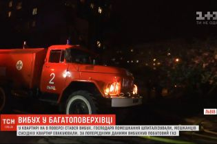 Во львовской многоэтажке произошел взрыв - жителей эвакуировали