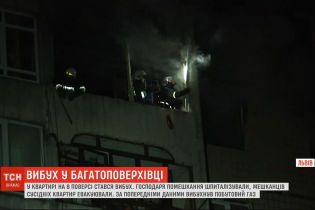 Пожар во львовской многоэтажке - по предварительным данным, взорвался бытовой газ