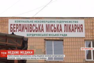 Коронавірус у Житомирі: другим осередком хвороби в області може стати лікарня в Коростені