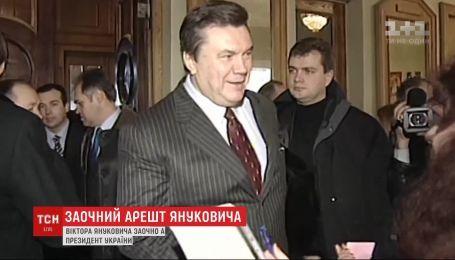 Печерский суд избрал меру пресечения Виктору Януковичу по делу об узурпации власти