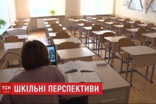Без останнього дзвоника і випускних: через карантин навчання у школах не поновиться