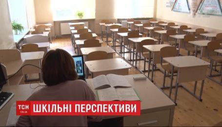 Без последнего звонка и выпускных: из-за карантина обучение в школах не возобновится